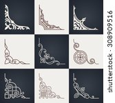 calligraphic design elements.... | Shutterstock .eps vector #308909516