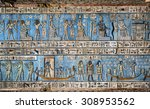 hieroglyphic carvings and...   Shutterstock . vector #308953562