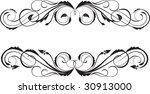 two smart design elements | Shutterstock .eps vector #30913000