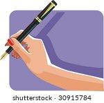 hand and pen | Shutterstock .eps vector #30915784