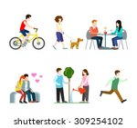 Stock vector flat high quality city street pedestrians icon set bicycle rider dog walker cafe table bench 309254102