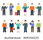flat style modern people icons... | Shutterstock .eps vector #309254225