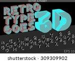 vector decorative retro striped ... | Shutterstock .eps vector #309309902