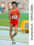 Small photo of BARCELONA - JUNE, 13: Guanyu Su of China during 10000 metres race walk event of of the 20th World Junior Athletics Championships at the Olympic Stadium on July 13, 2012 in Barcelona, Spain