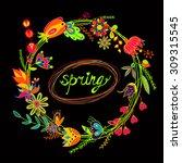 beautiful seamless floral... | Shutterstock . vector #309315545