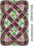 vector beautiful celtic pattern ... | Shutterstock .eps vector #309447536
