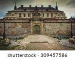 The Old Abandoned Ukrainian...