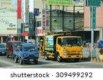 taichung  taiwan   mar 15  2015.... | Shutterstock . vector #309499292