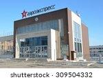vladivostok  russia  january ... | Shutterstock . vector #309504332