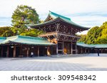 Stock photo tokyo japan february meiji shrine located in shibuya tokyo is the shinto shrine that 309548342