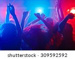 young people getting more and... | Shutterstock . vector #309592592