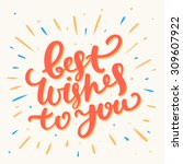 best wishes card.   Shutterstock .eps vector #309607922