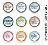 modern vector banners set | Shutterstock .eps vector #309617288
