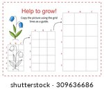 educational game for children   ... | Shutterstock .eps vector #309636686