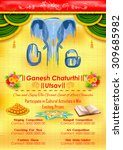 illustration of ganesh... | Shutterstock .eps vector #309685982