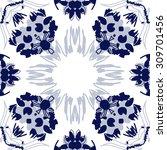 circular   pattern of  floral... | Shutterstock .eps vector #309701456