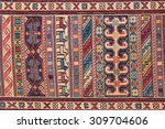 detail asian carpet in istanbul ... | Shutterstock . vector #309704606