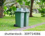 bin in park | Shutterstock . vector #309714086