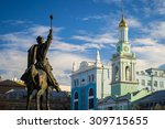 the center of kyiv  the capital ...   Shutterstock . vector #309715655