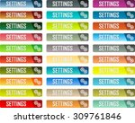 colorful vector settings... | Shutterstock .eps vector #309761846