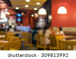blurred coffee shop for... | Shutterstock . vector #309813992