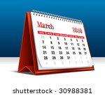 vector illustration of a 2010... | Shutterstock .eps vector #30988381