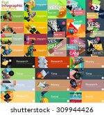 mega collection of vector flat... | Shutterstock .eps vector #309944426