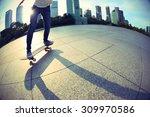skateboarder skateboarding at... | Shutterstock . vector #309970586