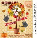 Autumn Harvest Festival.
