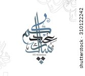 eid mubarak greeting... | Shutterstock .eps vector #310122242