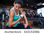 young girl workout with... | Shutterstock . vector #310152086