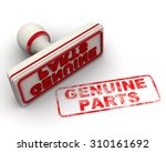 "red seal and imprint ""genuine... 