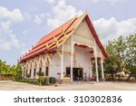 Old Buddhist Church of Prathong temple or Pra-pood temple at Phuket, Thailand - stock photo
