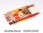 10000 brasilian cruzeiro bank... | Shutterstock . vector #310411442
