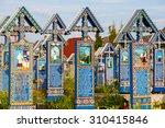 sapanta romania   04 july  2015 ...   Shutterstock . vector #310415846