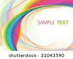 abstract iridescent tape | Shutterstock .eps vector #31043590