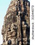 khmer smile bayon wat siem riep ...   Shutterstock . vector #31044073