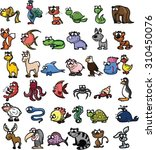 set of cute cartoon animals | Shutterstock .eps vector #310450076