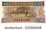 5 kyats bank note. kyat is the... | Shutterstock . vector #310466648