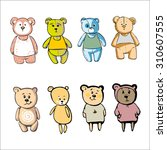different bear. colored... | Shutterstock . vector #310607555