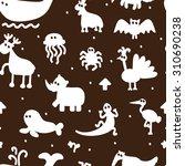 vector silhouettes of cartoon... | Shutterstock .eps vector #310690238