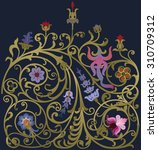 russian traditional ornament in ... | Shutterstock .eps vector #310709312