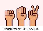 pixel art hands showing rock... | Shutterstock .eps vector #310727348