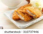 fried fish | Shutterstock . vector #310737446