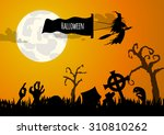 vector   zombie hand and... | Shutterstock .eps vector #310810262