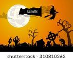 vector   zombie hand and... | Shutterstock .eps vector #310810262