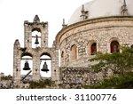 mexican basilica | Shutterstock . vector #31100776