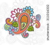 indian pattern design element... | Shutterstock .eps vector #311016332