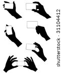 vector image hands with a... | Shutterstock .eps vector #31104412