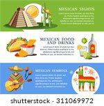travel banners background mexico | Shutterstock .eps vector #311069972